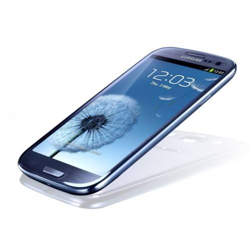 Rumores sobre el Samsung Galaxy S III