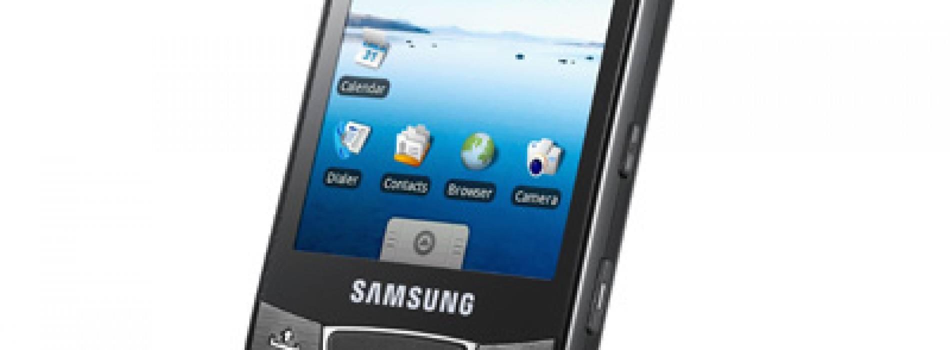 Galaxy i7500 de Samsung