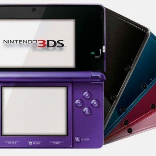 Nintendo 3DS: La mejor consola portátil de la actualidad